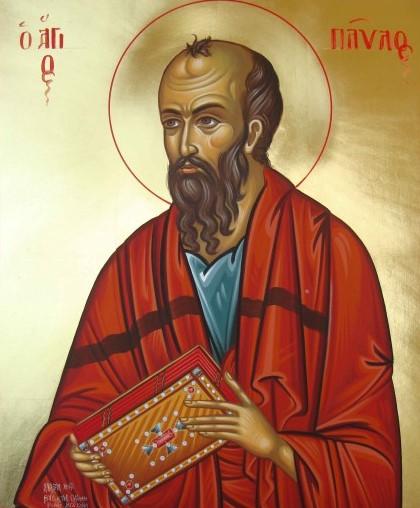 Παρακλητικός Κανών εις τον Άγιο Απόστολο Παύλο Paulos10