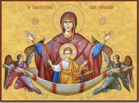 Μικρός Παρακλητικός κανών εις την Υπεραγίαν Δεσποίνης ημών Θεοτόκον και Αειπαρθένον Μαρία Platut10