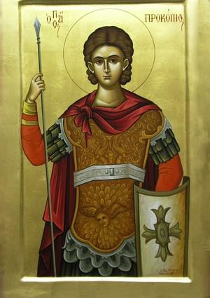 Παρακλητικός Κανών εις τον Άγιο Μεγαλομάρτυρα Προκόπιο Prokop10