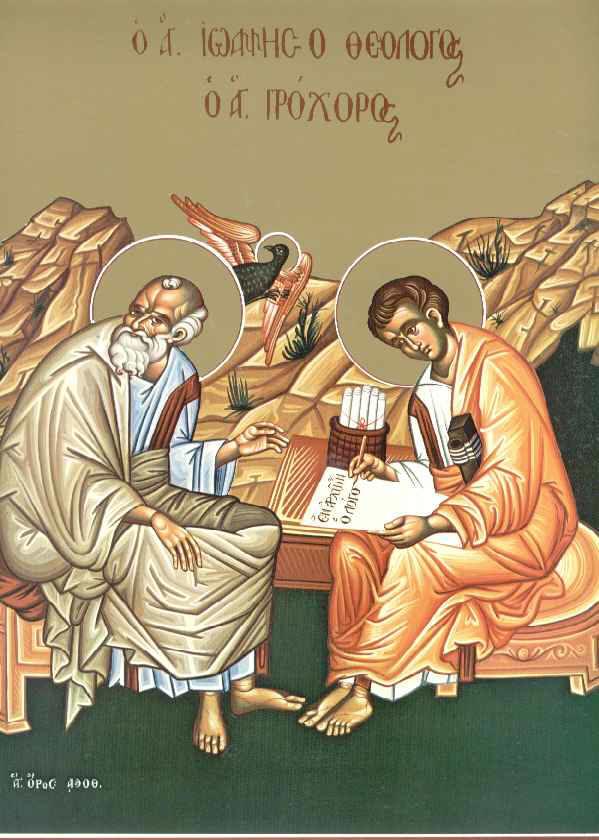 Παρακλητικός Κανών εις τον Άγιο Απόστολο και Διάκονο Πρόχορο  Proxor10