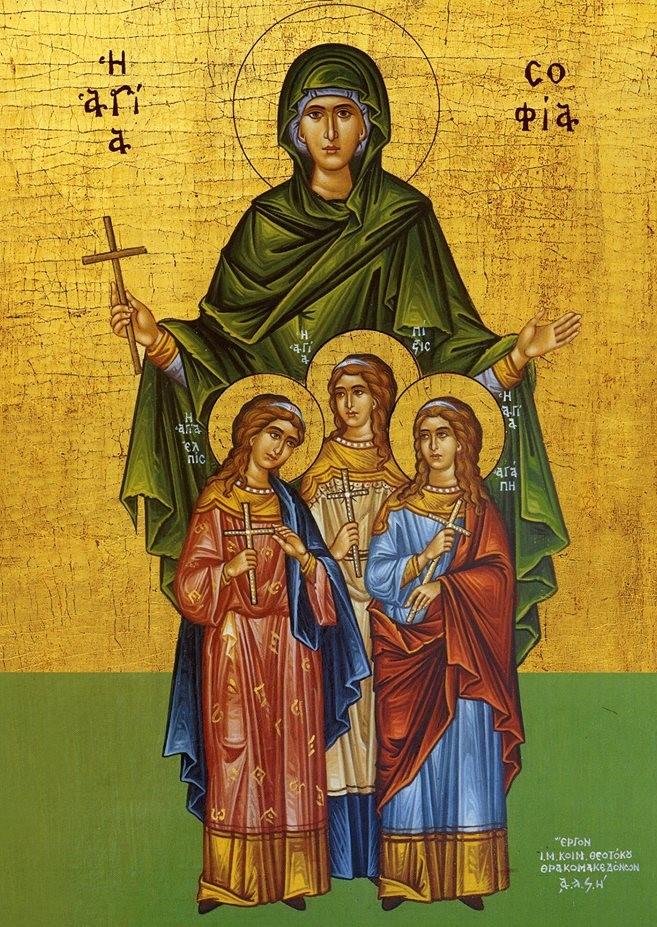 Παρακλητικός Κανών εις την Αγίαν Σοφίαν και εις τας τρείς Θυγατέρας αυτής Πίστην, Ελπίδα και Αγάπη S-ei10