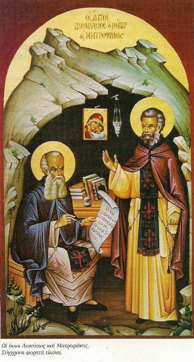 Παρακλητικός Κανών εις τους Οσίους και Θεοφόρους Πατέρας ημών Διονύσιον τον Ρήτορα και Μητροφάνην Saaa_a10