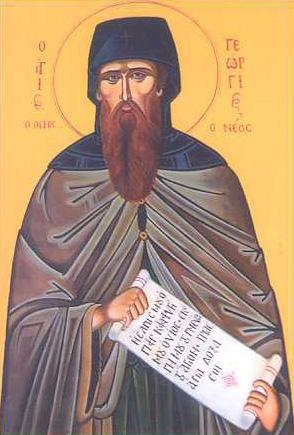 Εγκώμια εις τον Άγιο Ιερομάρτυρα Γεώργιο ο Νεαπολίτης Suaa_a10