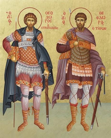 Παρακλητικός Κανών εις τους Αγίους και Ενδόξους Μεγαλομάρτυρας Θεοδώρους Τύρωνα και Στρατηλάτη Theodo10