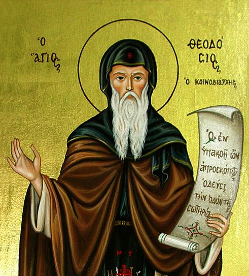 Παρακλητικός Κανών εις τον Όσιο Θεοδόσιο τον Κοινοβιάρχην Theodo11