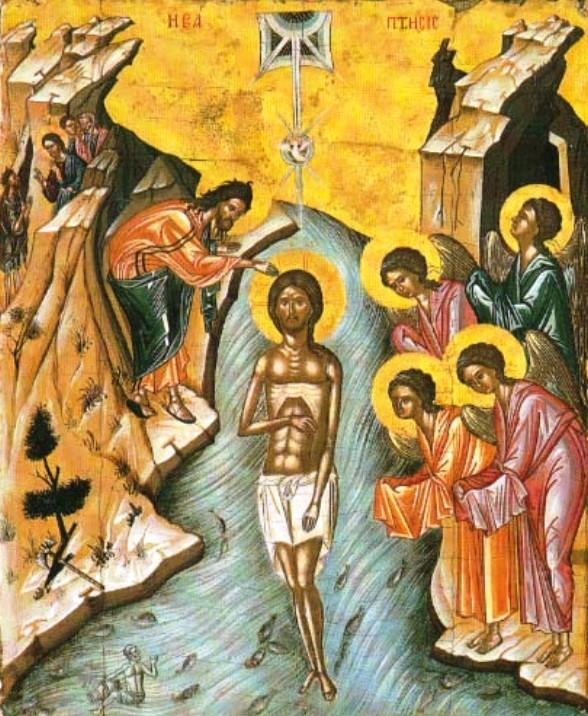 Παρακλητικός Κανών εις τον Επιφανέντα εν δόξη εν Ιορδάνη Κύριου και Θεού και Σωτήρος ημών Ιησού Χριστού Theofa10