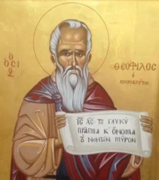 Βίος Οσίου Θεοφίλου του Μυροβλύτου Theofi10