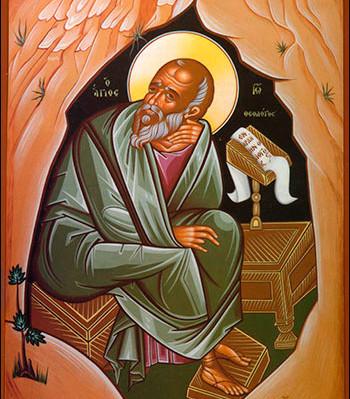 Παρακλητικός Κανών εις τον Άγιον Απόστολον και Ευαγγελιστήν Ιωάννην τον Θεολόγον Theolo10