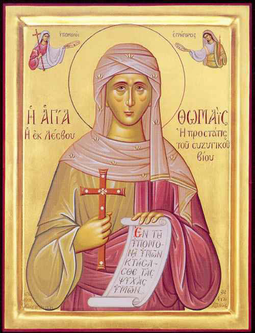 Παρακλητικός Κανών εις την Οσία Θωμαίδα την εκ Λέσβου προστάτιδα της συζυγίας Thomai10