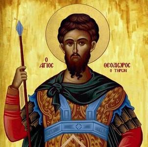 Παρακλητικός Κανών εις στον Άγιο Θεόδωρο τον Τήρων Tiron10