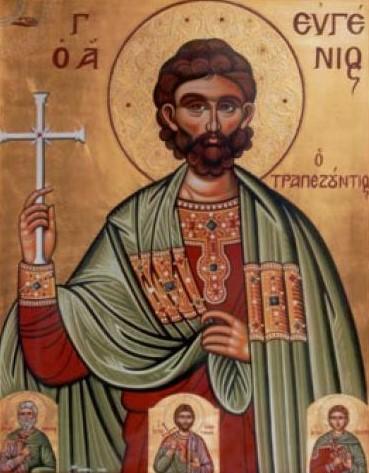 Παρακλητικός Κανών εις τον Άγιο Μάρτυρα Ευγενίου Τραπεζούντιου Trapez10