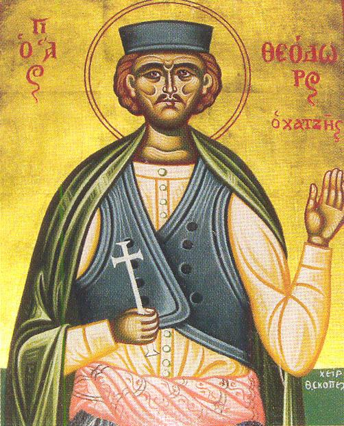 Παρακλητικός Κανών εις τον Άγιον και Ένδοξον Νεομάρτυρα Θεόδωρο ο Χατζής ο Μυτιληναίος Xatzi110