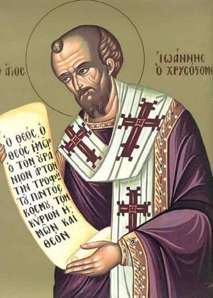 Παρακλητικός Κανών εις τον Άγιον Ιωάννην τον Χρυσόστομο Xrisos10