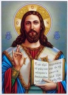 Παρακλητικός Κανών εις τον Άκμονα της Υπομονής Κύριον Υμών Ιησούν Χριστόν Xristo10
