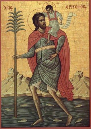 Παρακλητικός Κανών εις τον Άγιο Μάρτυρα Χριστόφορο Xristo11