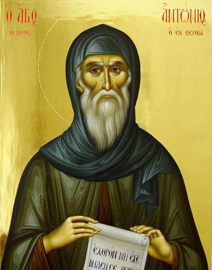 Παρακλητικός Κανών εις τον Άγιο Αντώνιο τον Νέο  Ya_aua10