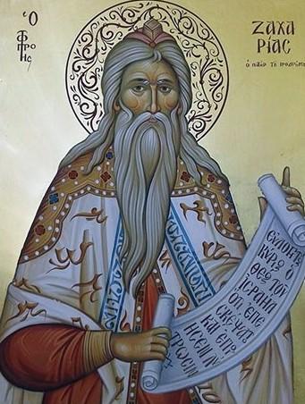 Παρακλητικός Κανών εις τον Άγιον Προφήτη Ζαχαρία Zaxari10