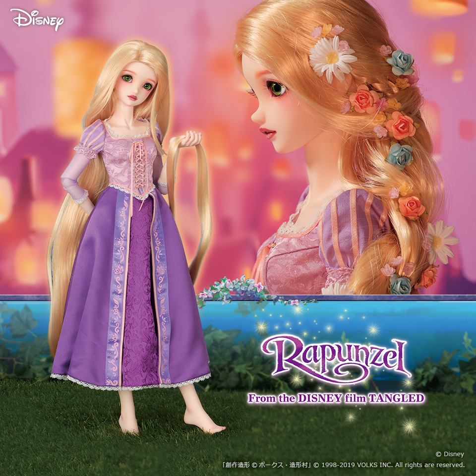 [Super Dollfie X Disney] Princess Collection Rapunzel  Prince10