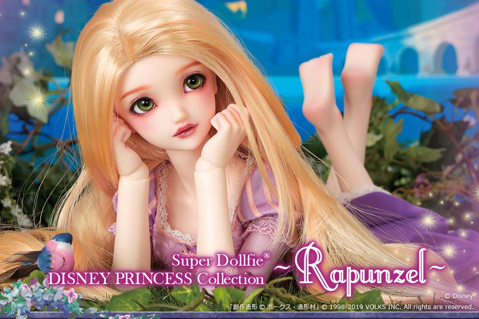 [Super Dollfie X Disney] Princess Collection Rapunzel  Prince11