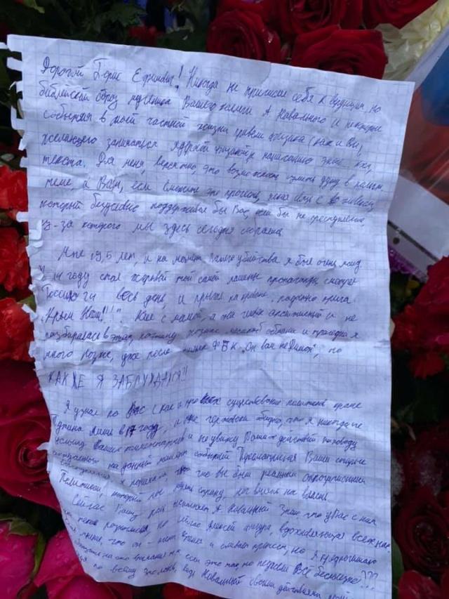 Борис Немцов - Страница 6 112