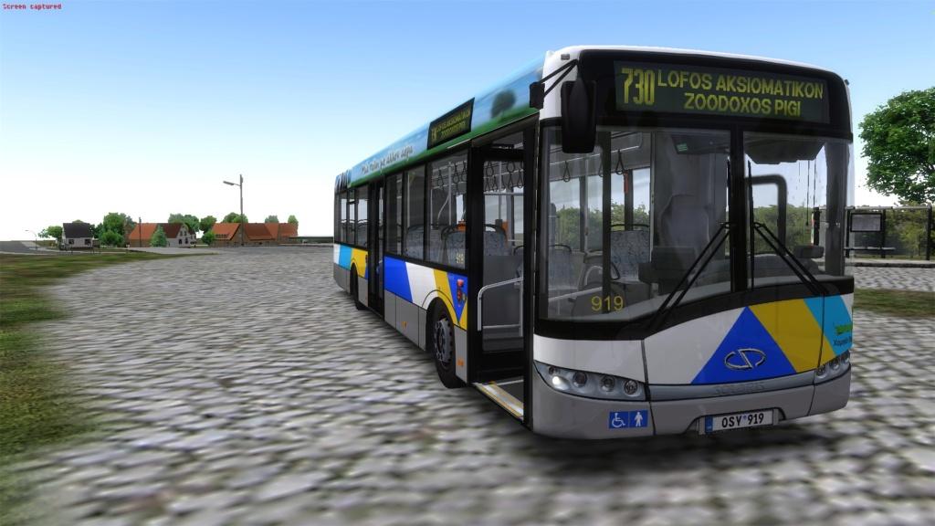 Solaris Urbino 12/18 BVG by AlTerr 91910