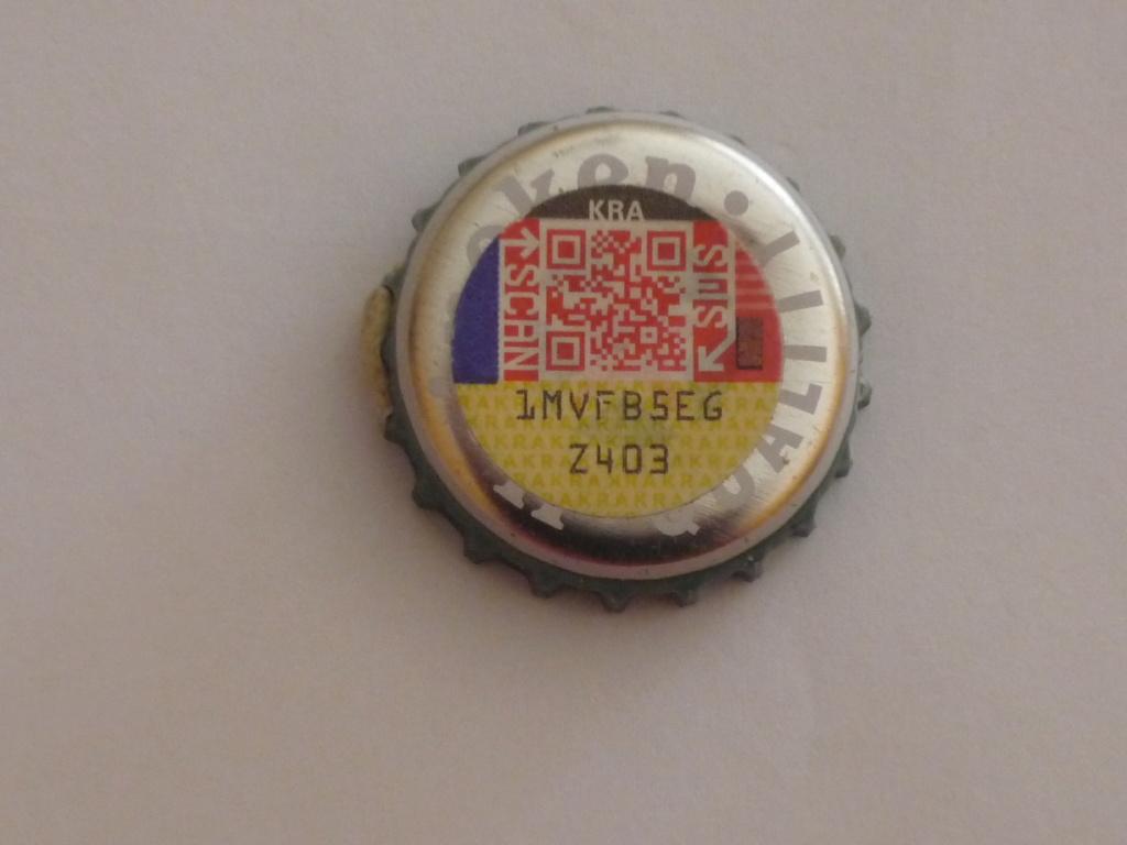 heineken quality P1040223