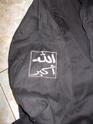 Trophy ISIS stuff. Syria. Dscn7910