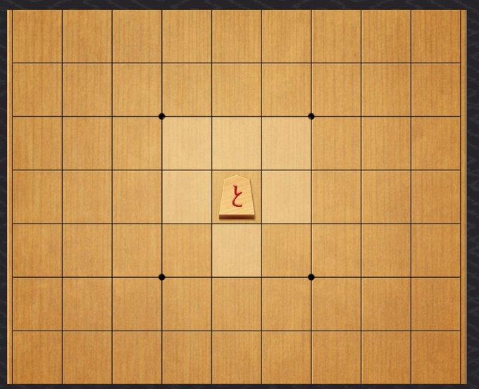 |تعلم لعبة الشوغي [الشطرنج الياباني] بكل سهولة| 11110