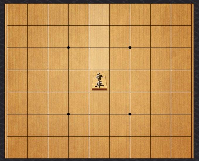 |تعلم لعبة الشوغي [الشطرنج الياباني] بكل سهولة| 310