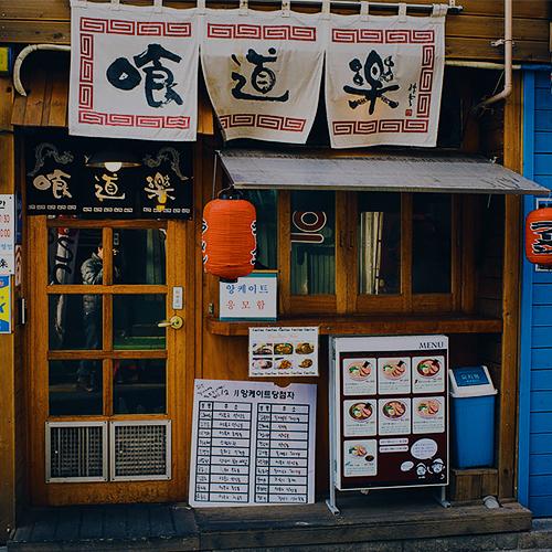 Kuedoraku (쿠이도라쿠)
