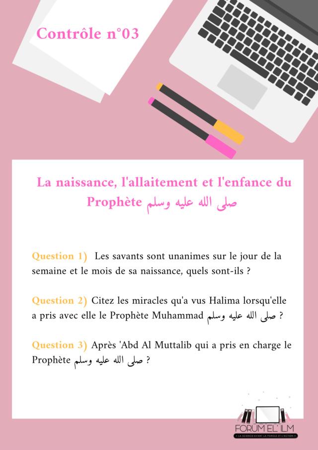 Les passages de la vie du Messager d'Allah (ﷺ)  10/14 ans - Devoirs _contr14