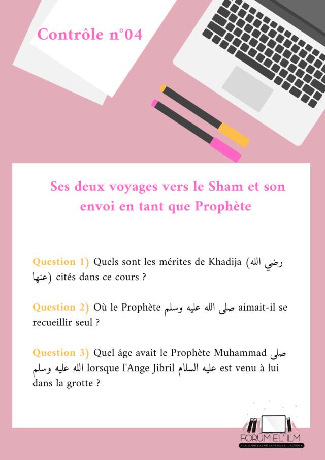 Les passages de la vie du Messager d'Allah (ﷺ)  10/14 ans - Devoirs _contr15