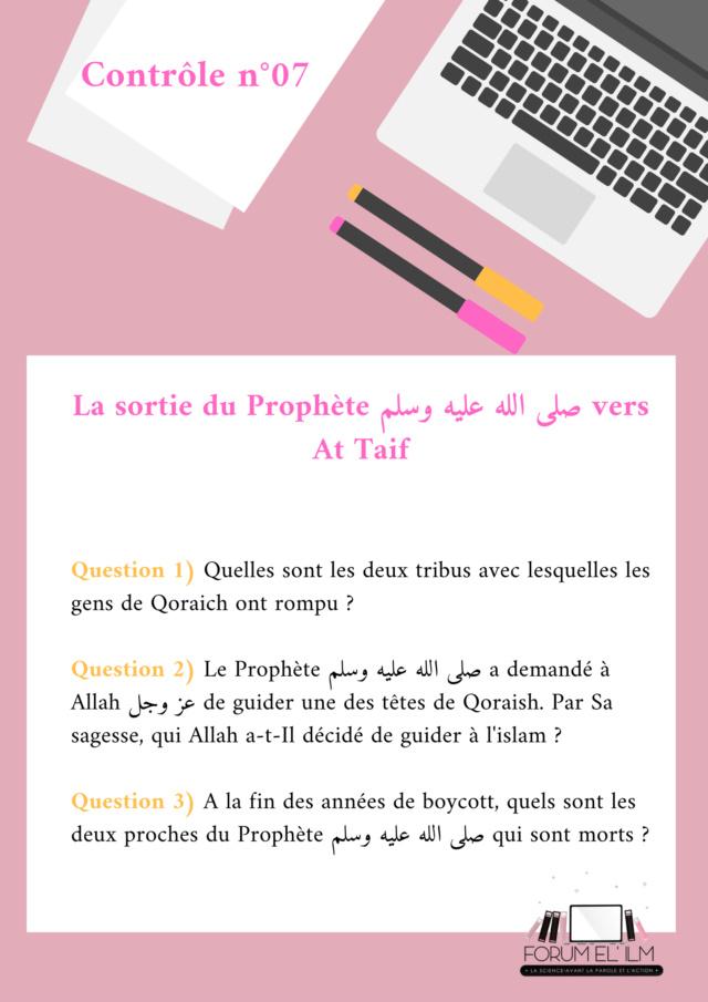 Les passages de la vie du Messager d'Allah (ﷺ)  10/14 ans - Devoirs _contr18