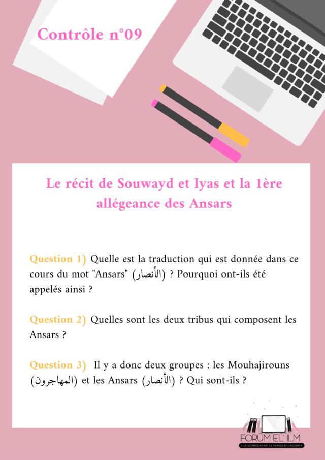 Les passages de la vie du Messager d'Allah (ﷺ)  10/14 ans - Devoirs _contr20