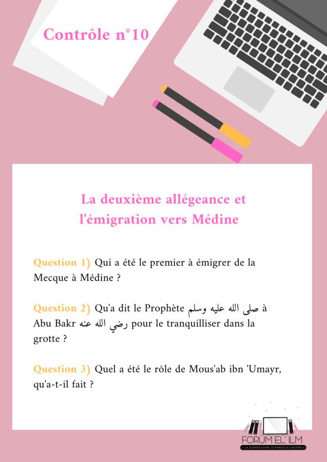 Les passages de la vie du Messager d'Allah (ﷺ)  10/14 ans - Devoirs _contr21