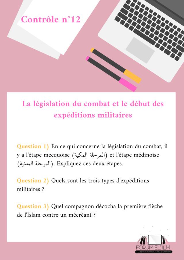 Les passages de la vie du Messager d'Allah (ﷺ)  10/14 ans - Devoirs _contr24