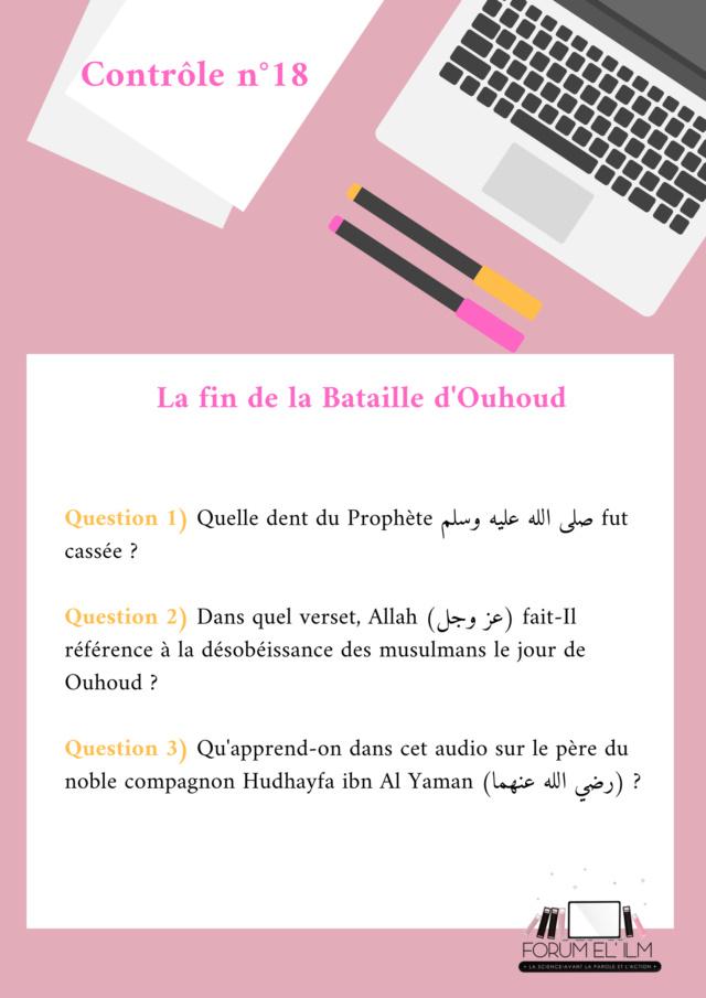 Les passages de la vie du Messager d'Allah (ﷺ)  10/14 ans - Devoirs _contr30