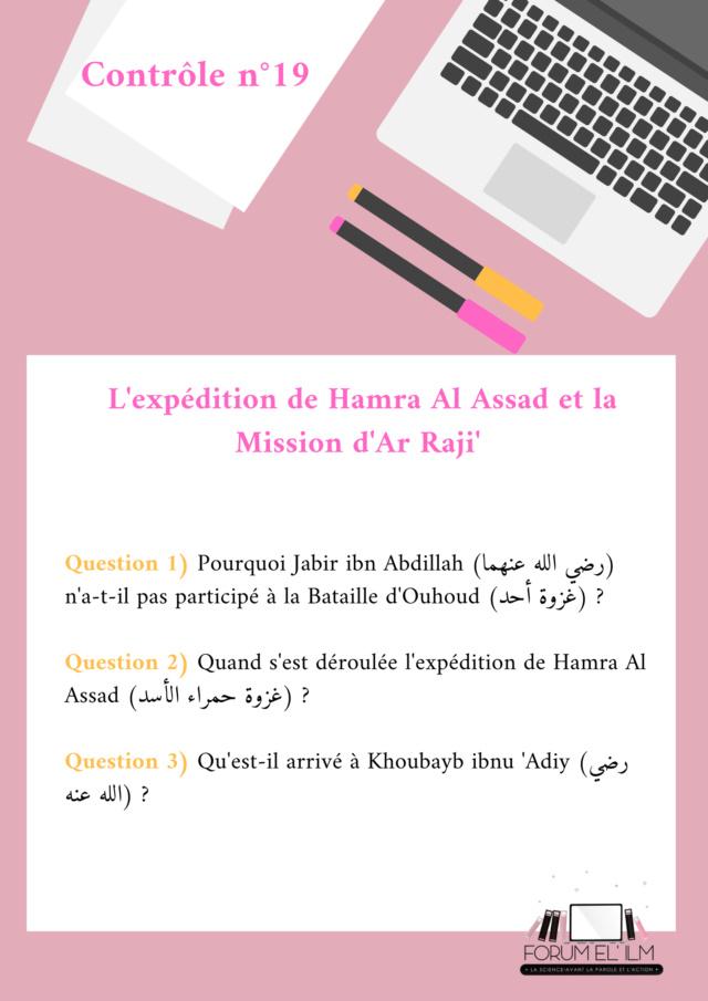 Les passages de la vie du Messager d'Allah (ﷺ)  10/14 ans - Devoirs _contr31