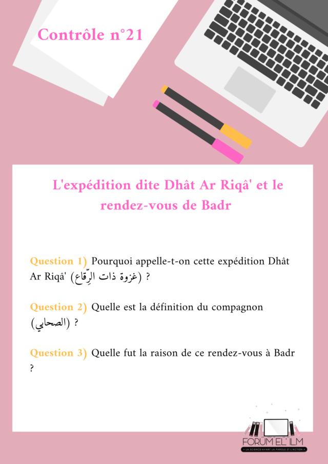 Les passages de la vie du Messager d'Allah (ﷺ)  10/14 ans - Devoirs _contr33
