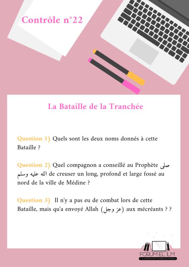 Les passages de la vie du Messager d'Allah (ﷺ)  10/14 ans - Devoirs _contr34