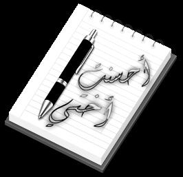 Nisrine17  - Les trésors du Quran (Session 1) Ahsant27