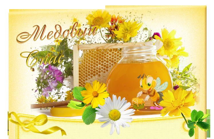 Про мёд, и не только... - Страница 2 O_aa10