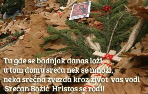 Sretan Božić Bozic_10