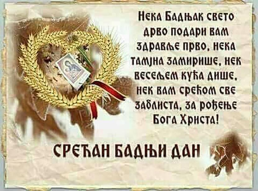 Sretan Božić Bozicn10