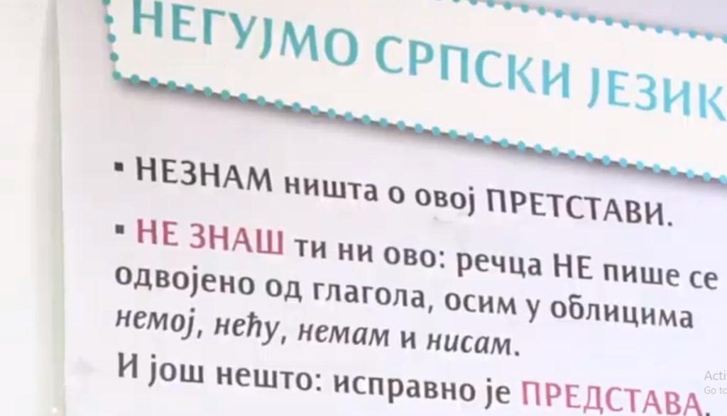 Kultura govora  Negujm10