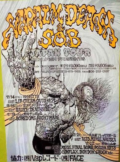 Black Sabbath 50: Legado - Página 14 1989_010