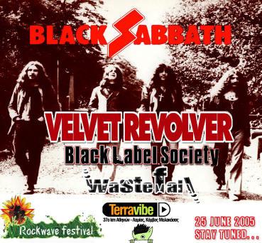 Black Sabbath: Ozzfest 2005 (p. 11) - Página 10 Atenas10