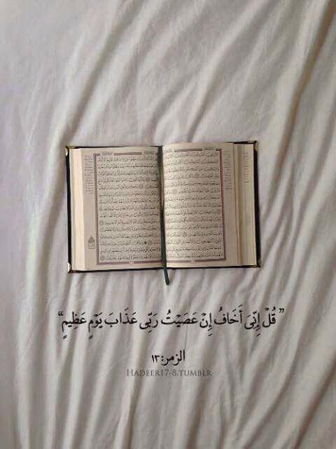 الاسماء الحقيقية لشخصيات ذكرها القرآن الكريم ولم يسمها Eeeoe108