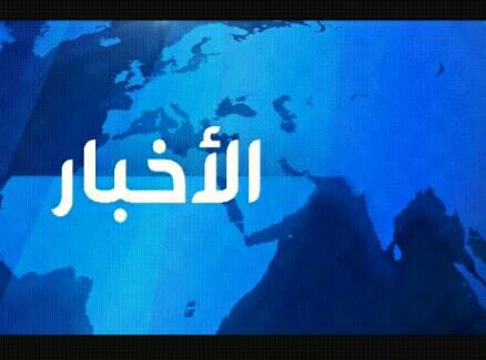 وفاة الشيخ الدكتور سعيد القحطاني مؤلف كتاب حصن المسلم Eeeoee18