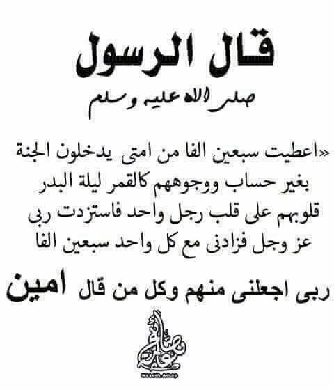 صيغة الصلاة على النبي بأكثر من شكل Eeeoee35